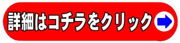 高崎だるま通販サイト鈴屋 公式サイトへ