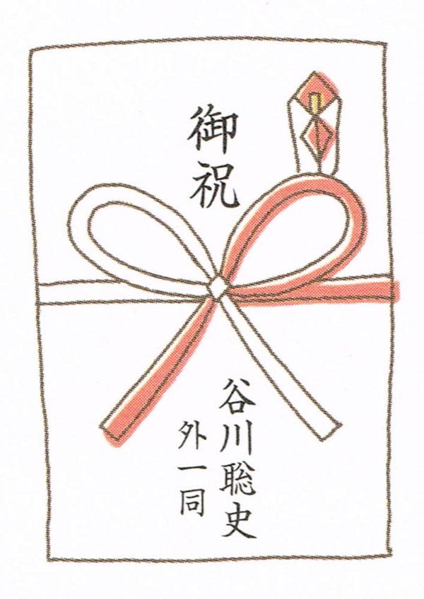出産祝いののし:4名以上での連名の書き方