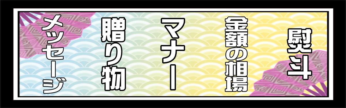 メインビジュアル:ご出産祝い.com