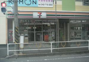 駅から店舗まで・3